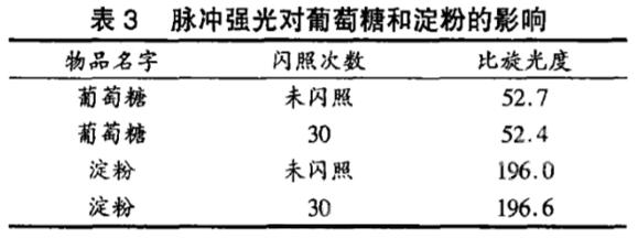 QYR5IJ8BX(8GB6%SR_`B4RL